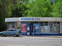 Воронеж, улица Урицкого, дом 56/1. магазин