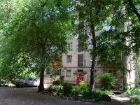 Воронеж, улица Урицкого, дом 64. многоквартирный дом