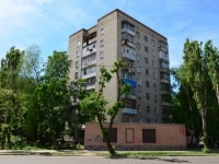 Воронеж, улица Урицкого, дом 66А. многоквартирный дом