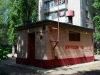 Воронеж, улица Урицкого. хозяйственный корпус