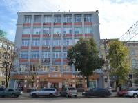 Воронеж, улица 25 Октября, дом 45. многоквартирный дом