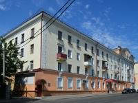 Воронеж, улица 25 Октября, дом 31. общежитие