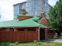 Воронеж, улица 25 Октября, дом 36. офисное здание