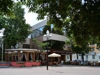,  , house 40Г. 餐厅