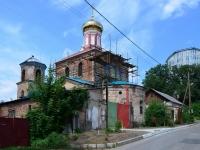 Воронеж, улица 25 Октября, дом 17А. храм Богоявленский