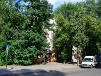 Воронеж, улица Карла Маркса, дом 112. многоквартирный дом