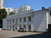 Воронеж, улица Карла Маркса, дом 114. офисное здание