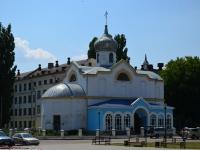 Воронеж, улица Карла Маркса, дом 114А. храм Пророка Самуила