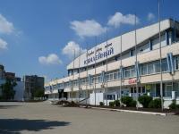 Воронеж, Карла Маркса ул, дом 116