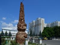 Воронеж, улица Карла Маркса. стела Кладбище участников Отечественной войны 1812 года