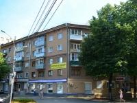 Воронеж, улица Карла Маркса, дом 66. многоквартирный дом