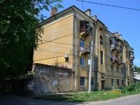 Воронеж, Мельничный переулок, дом 1. многоквартирный дом