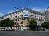 Воронеж, улица Плехановская, дом 40. многоквартирный дом