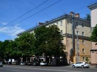 Воронеж, улица Плехановская, дом 44. многоквартирный дом