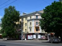 Воронеж, улица Плехановская, дом 46. многоквартирный дом