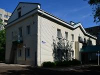 Воронеж, улица Плехановская, дом 48А. офисное здание