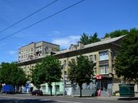 Воронеж, улица Плехановская, дом 54. многоквартирный дом
