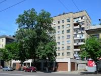 Воронеж, улица Плехановская, дом 56. многоквартирный дом