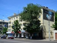 Воронеж, улица Плехановская, дом 58. многоквартирный дом