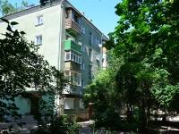 Воронеж, улица Плехановская, дом 58А. многоквартирный дом