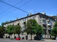 Воронеж, улица Плехановская, дом 60. многоквартирный дом