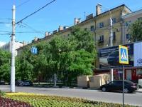 Воронеж, улица Плехановская, дом 62. многоквартирный дом