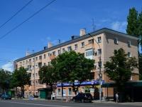 Воронеж, улица Плехановская, дом 64. многоквартирный дом