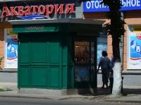 Воронеж, улица Плехановская, дом 64/2. магазин