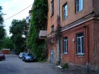 Воронеж, Революции 1905 года ул, дом 1