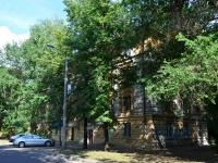 Воронеж, улица Революции 1905 года, дом 3. многоквартирный дом
