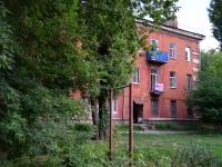 Воронеж, Революции 1905 года ул, дом 4