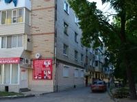 Воронеж, улица Революции 1905 года, дом 7. многоквартирный дом