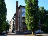 Воронеж, улица Революции 1905 года, дом 8. многоквартирный дом
