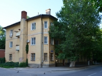 Воронеж, улица Революции 1905 года, дом 18. многоквартирный дом