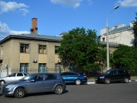 Воронеж, Революции 1905 года ул, дом 22