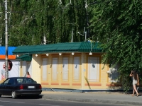 Воронеж, улица Ворошилова, дом 24/2. магазин