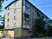 Voronezh, st Voroshilov, house 26. Apartment house