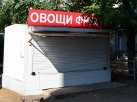 Воронеж, улица Ворошилова, дом 26/3. магазин