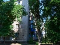 Воронеж, Ворошилова ул, дом 28