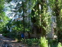 Voronezh, st Voroshilov, house 30. Apartment house