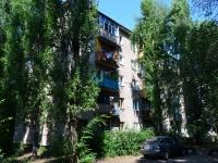 Воронеж, улица Ворошилова, дом 32. многоквартирный дом