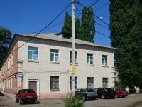 Воронеж, улица Ворошилова, дом 36. правоохранительные органы