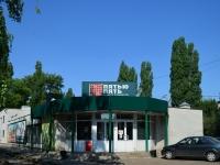 Voronezh, st Voroshilov, house 36А. supermarket