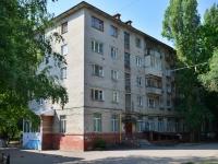 Воронеж, улица Ворошилова, дом 38. многоквартирный дом