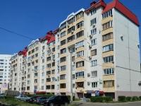Воронеж, улица Ворошилова, дом 38А. многоквартирный дом