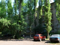 Voronezh, st Voroshilov, house 40. Apartment house