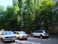 Воронеж, улица Ворошилова, дом 42. многоквартирный дом