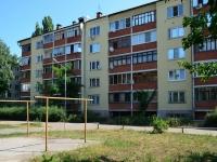 Воронеж, улица Ворошилова, дом 48. многоквартирный дом