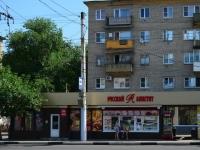 Воронеж, улица Домостроителей, дом 17А. магазин