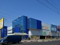 Voronezh, st Domostroiteley, house 24. shopping center